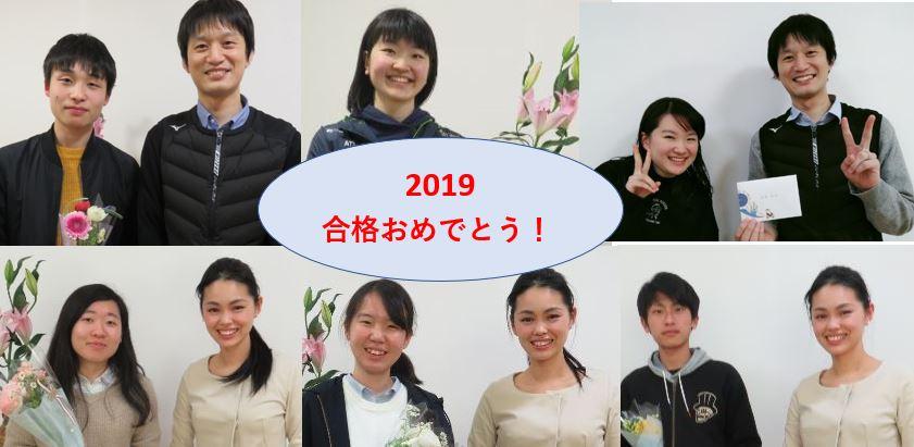 姫路西高校→岡山大学(工)合格体験記2019