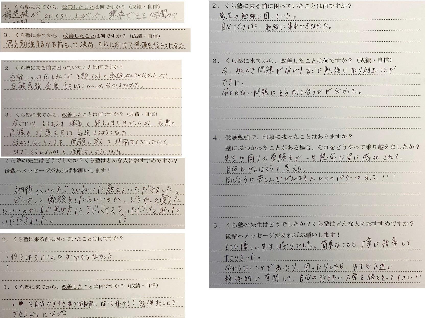 姫路 大学受験 個別塾